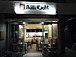 Base Cafe (^o^)/
