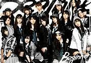 AKB48 第3回選抜総選挙
