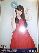 みんな大好き AKB48 〜岡山〜