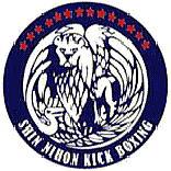 新日本キックボクシング