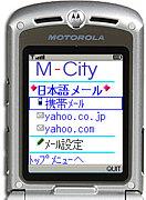 ■海外日本語メールツール■■■