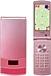 N-01B  Eternity Pink