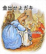 清田ファン倶楽部