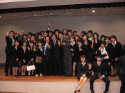 Shimada Seminar