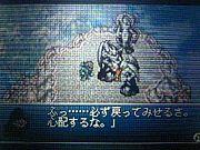 【FF6】シャドウ放置プレイ