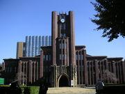 '06東京大学理科?類30組