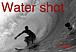 サーフィンな写真講座