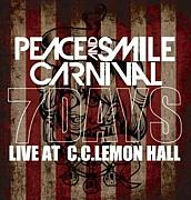 PEACE AND SMILE CARNIVAL 7DAYS