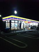 ミニストップ日進折戸町店