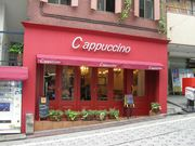 Ciappuccino(チャプチーノ)