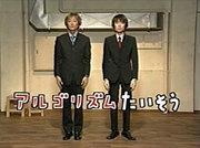 ☆ピタゴラスイッチ☆