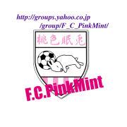 F.C.PinkMint