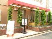 cafe 庭 niwa