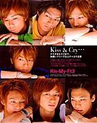 ヒカリひとつwith Kis-My-Ft2