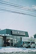 cafe? IKAGAWA DO (五十川堂)