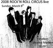 2010 Rock'n Roll Circus