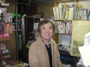 札幌市立青葉小学校
