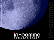 【Bar】in-comme【CAFE】