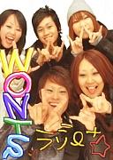 WONTS☆HERTH