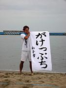 Oceans in Japan