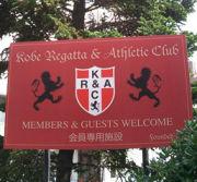 K.R.&A.C.