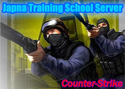 Japan Training School Server