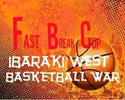 F.B.C.-Fast Break Cup