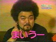 ことぶき〜☆