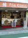 寿司たらく 板橋店