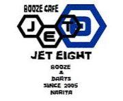 booze cafe JET8