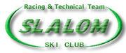 スラロームスキークラブ