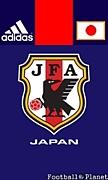 山口からサッカー日本代表を応援