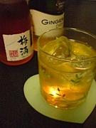 梅酒+ジンジャーエール
