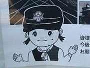 Happy☆Point かりんちゃん