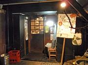 新宿アルプス生170サワー80
