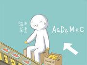 A&D&M&C