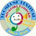 宮崎トロンボーンフェスティバル