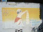 恵泉幼稚園(岩槻市)