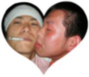 彼氏がだ〜ぃ好き (Gay)