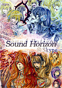 Sound Horizon@Skype