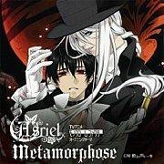 Metamorphose / Asriel