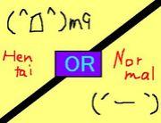 〜ノーマル?or変態?〜