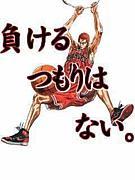名古屋市南区バスケメンバー募集