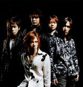 Plastic 〜Janne Da Arc〜