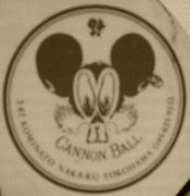 本牧@CANNON BALL&Darts
