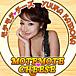 チーズプロフェッショナル