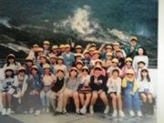 佐倉小学校95年度卒6年2組