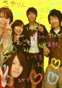 ☆stirring ski team 27th☆