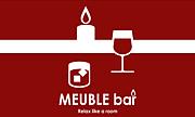 奈良町のバー MEUBLE bar