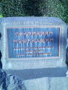 2006年度京大工学部物工生の集い